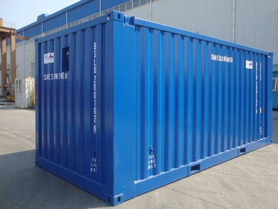 20' offshore spare Container